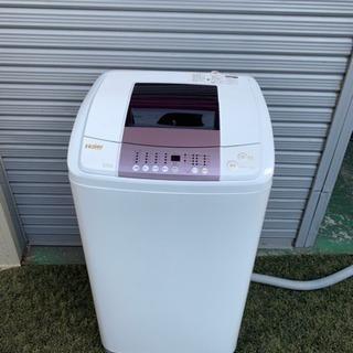 2017年製ハイアール全自動洗濯機5.5キロ