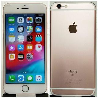 SIMフリー iPhone6s 64GB Rose Gold 美...