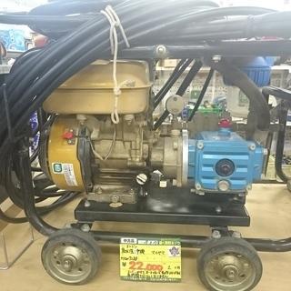 (会員登録で1割引)マルヤマ エンジン高圧洗浄機 MKW728B...