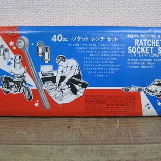 AST 40pc. ソケットレンチセット NO.SK-40 欠品あり