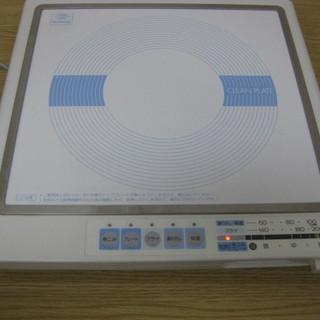 アムウェイ Amway 電磁調理器 E9863J 1991年製 ...