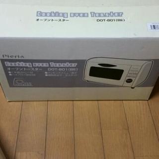 新品オーブントースター最終値下げです!!
