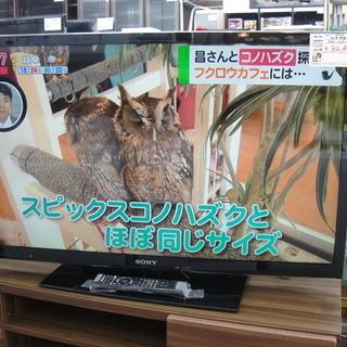 ソニー 40型 液晶テレビ ブラビア KDL-40EX750