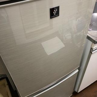 SHARP シャープ 冷蔵庫をお譲りします