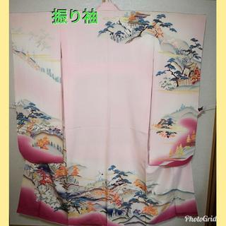 振り袖☆正絹 ピンク 鶴 松 御所車 文様 染め 襦袢セット