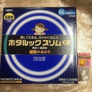 NEC 蛍光管FHC86EDF-SHG-A