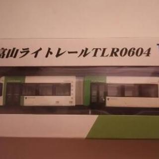 TOMYTEC 富山ライトレールTLR604