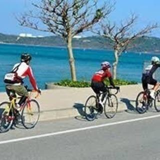 〈ロードバイクサイクリング・ツーリング募集〉