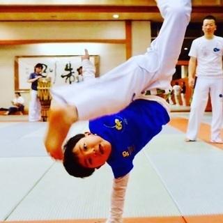*小中学生 カポエイラは習い事に最適!令和元年 無料体験実施中!*...