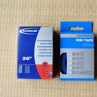 26インチMTB用チューブと26インチリムテープ 20㎜各1箱、...
