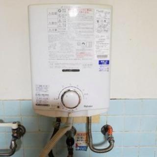 都市ガス湯沸かし器
