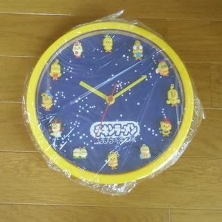 チキンラーメン ちきらーず掛け時計☆新品