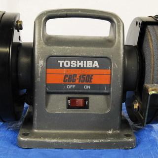 9225 TOSHIBA 東芝 刃物グラインダー CBG-150E...