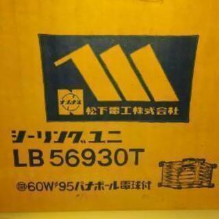和風シーリングライト LB56930T 松下電工(現パナソニック) (ゆう) 江別 ...