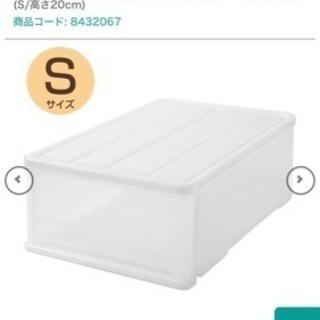【美品】ニトリ衣装ケース2個セット