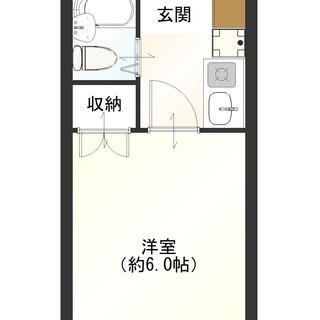 【賃貸アパート】東日暮里6丁目アパート 101号室