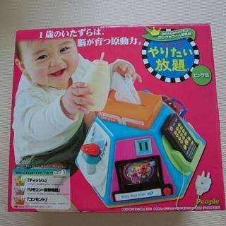 いたずら1歳 やりたい放題(ビッグ版) おもちゃ