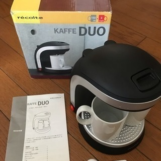 recolte KAFFE DUO (カフェ デュオ) ブラック KD-1(B)の画像