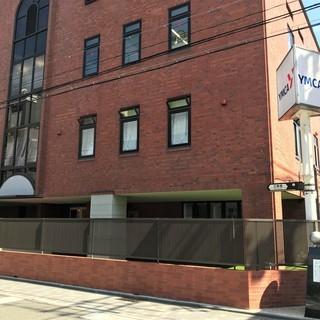 【無料体験レッスン随時受付中!】京都のまんなかで英語を学ぶなら京都YMCA英語学校へ - 京都市