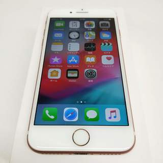 SIMフリー iPhone7 128GB Rose Gold 箱入りフルセット バッテリー86% - 杉並区