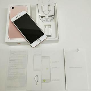 SIMフリー iPhone7 128GB Rose Gold 箱...