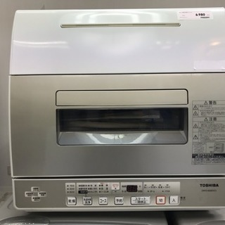 2010年製 TOSHIBA 食器洗い乾燥機 DWS-600D