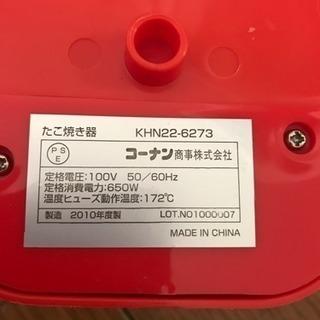 コーナン たこ焼き器 KHN22-6273 − 愛知県