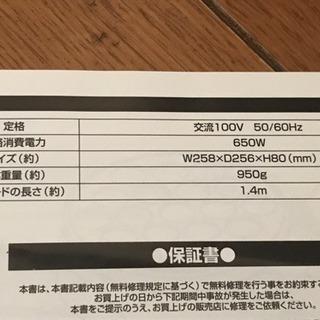コーナン たこ焼き器 KHN22-6273 - 売ります・あげます
