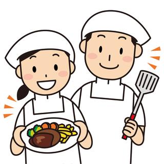 【五井】WワークOK!週3日の調理補助