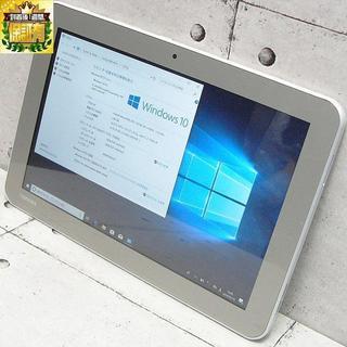 10.1型Windowsタブレット 東芝 dynabookTab...