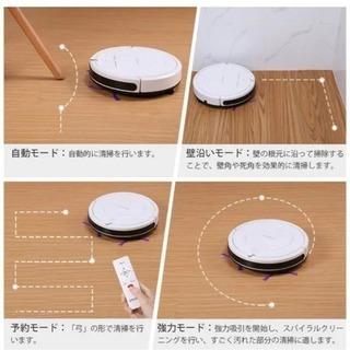 ラスト1個!新品未使用!EYUGLE ロボット掃除機 水拭きもできる4モード 自動充電 モップタイプ 白 - 糸満市