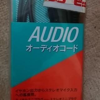 オーディオコード(SONY RK-G135)