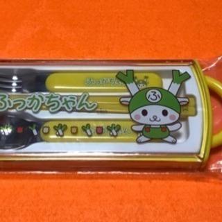 新品 お箸セットケース  ふかっちゃん