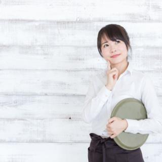 【6/29(土)】お台場にある日本料理店でのホールスタッフ【時給1...