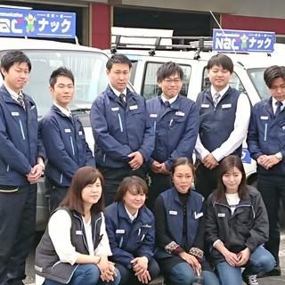 <東証一部上場企業><神奈川エリア...