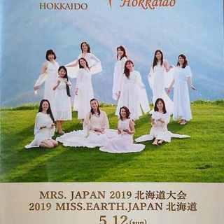 美容針の針灸院としてスポンサーしたビューティジャパン北海道大会の感想