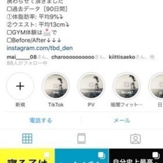 オンラインボディメイクプログラム − 京都府