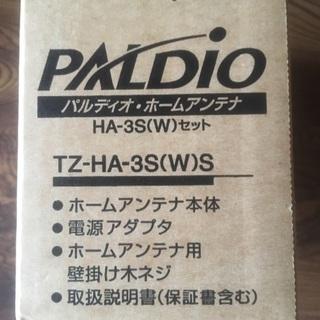 パルディオ「ホームアンテナ」「32Kデータ/FAXカード」