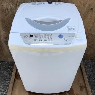 【配送無料】三菱 5.5kg 洗濯機 MAW-55Y