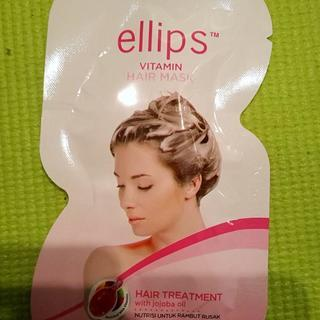 Ellips hair treatment mask
