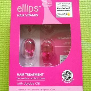 ellips hair treatment 4箱