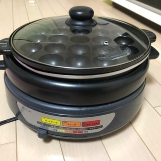 5月限定値下げ!3枚プレート電気グリル鍋