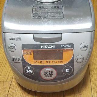 炊飯器2010年製