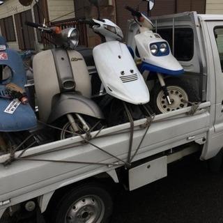 福井県♪オートバイ等お運び致します!