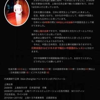 4428円→0円✨無料体験レッスン好評受付中