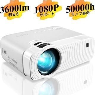送料無料 ELEPHAS 「令和」記念版 3600lm LED 小...