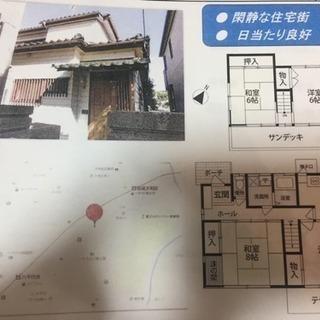 八千代台東のお得戸建