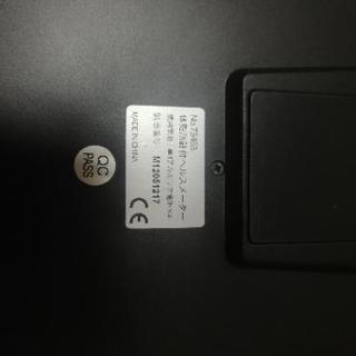 デジタル体重計 - 福生市