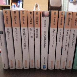 大幅値下げ❗誉田哲也文庫本20冊セット