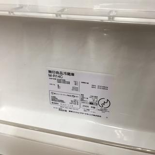 格安!冷蔵庫。保証付 - 家電